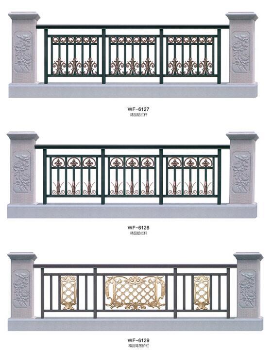 护栏 系列