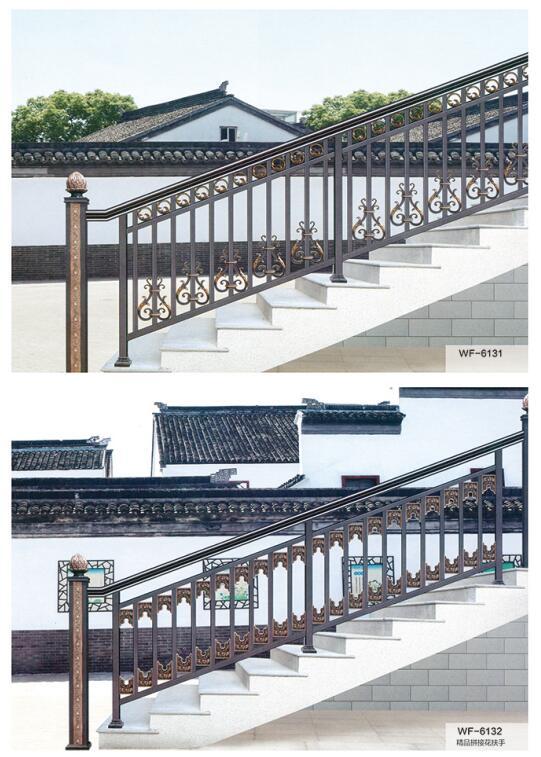 楼梯扶手 系列